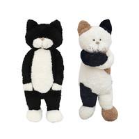 LIV HEART 猫公仔毛绒玩具 猫咪玩偶 迷你号30cm
