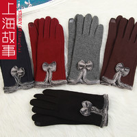 女士加绒保暖手套