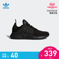 adidas 阿迪达斯 X_PLR BY9879 经典儿童鞋