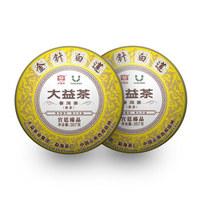 TAETEA 大益 普洱茶饼茶 金针白莲七子饼茶 357g*2饼