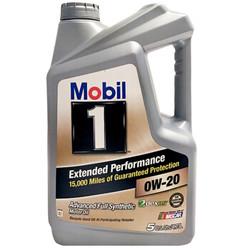 Mobil 美孚 1号全合成机油 金装长效 EP 0W-20 SN 5Qt  *2件