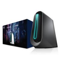 外星人Alienware Aurora水冷游戏台式电脑主机(i7-9700 16G 256G 1T GTX1650 4G独显 三年上门)礼盒版