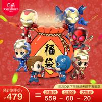 Hot Toys  漫威新品福袋 599档