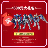 万代模型 698大礼包(包含PB) 礼包1