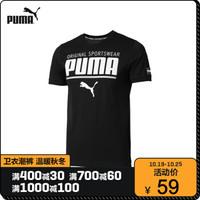 PUMA彪马官方 春夏男子 Logo 短袖T恤STYLE 852240 黑色-01 XL