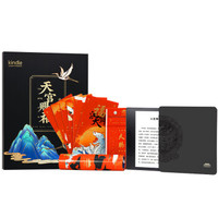 全新Kindle oasis尊享版电子书阅读器 32G香槟金 永乐宫联名定制礼盒-福虎笙风