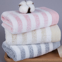 三利 毛巾3条装 纯棉条纹洗脸巾 33*72cm 红色/蓝色/黄色