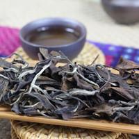 阖茗轩 福鼎老白茶 2015年 150g *2件