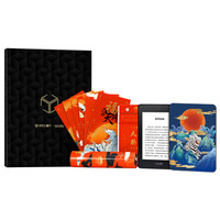 Amazon 亚马逊 全新Kindle Paperwhite 4 电子书阅读器 永乐宫联名定制礼盒 卧虎藏龙