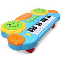 LIVING STONES/活石 儿童电子琴+拍拍鼓