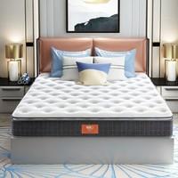 SLEEMON 喜临门 赫本豪华款 椰棕弹簧床垫