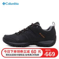 哥伦比亚19秋冬户外男鞋缓震防水防滑透气牛皮徒步登山鞋DM1140