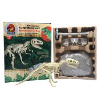 wanmole 玩模乐 恐龙化石考古挖掘玩具拼装模型