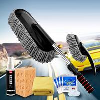 FULU 福鹿 汽车清洁七件套 含大小蜡刷+毛巾+玻璃水+洗车海绵+镀膜剂