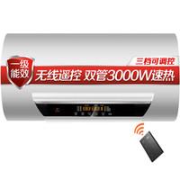 万家乐 D60-H22A 60升 电热水器