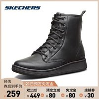 Skechers斯凯奇女鞋新款朋克复古马丁靴 绊带休闲短靴 44821 黑色/BLK 37