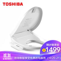 东芝(TOSHIBA) 智能马桶盖 3档温水 用户记忆 洁身器 京东自营 日本电子坐便盖板即热款(无暖风)T3-83B6