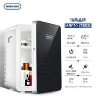 美固 小冰箱 (炫酷黑 、20L)