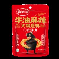 草原红太阳 牛油火锅底料 150g *2件