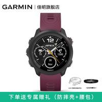 Garmin佳明Forerunner245高阶跑步心率户外功能手表旗舰新品首发(珊瑚紫)