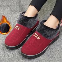 款款秀 老北京中老年加绒棉鞋 多款可选