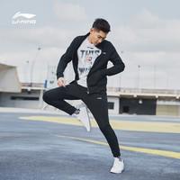 LI-NING 李宁 AWEM019 男士运动卫衣卫裤两件套