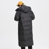 ME&CITY 538326 男款保暖羽绒服