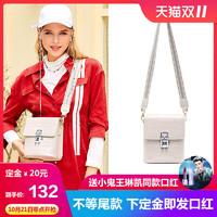 双11预售doodoo箱包旗舰店包包(下定金20元即发明星同款口红)
