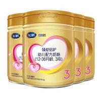 FIRMUS 飞鹤 超级飞帆 幼儿配方奶粉 3段 900克 4罐装