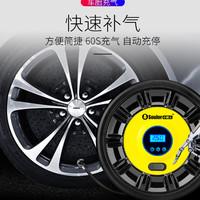汽车车载电动充气泵 小轿车车用多功能便携式轮胎12v打气筒打气泵