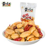 黄飞红 麻辣炸花生米 210g*3袋