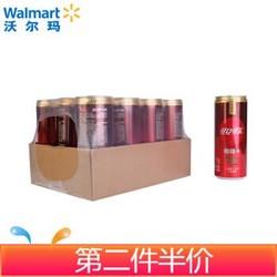 可口可乐 咖啡+汽水 可乐型碳酸饮料 汽水 碳酸饮料 330ml*12罐