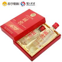 泸州老窖 52度国窖1573 浓香型白酒 50ml*2瓶