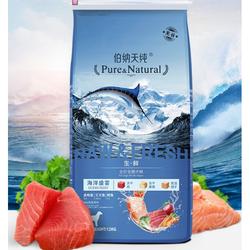 Pure&Natural 伯纳天纯 海洋盛宴 全犬粮 12kg