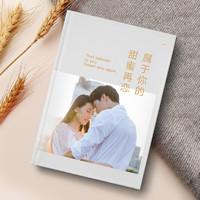 照片书定制洗照片做成相册制作毕业纪念册diy印相片情侣杂志影集