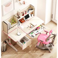 黑白调学习时光 HZH017024PS 儿童学习桌椅套装
