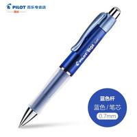 PILOT 百乐 BL-415 中性笔 0.7mm 蓝色