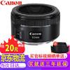 Canon 佳能 EF 50mm f/1.8 stm单反标准定焦镜头 (黑)