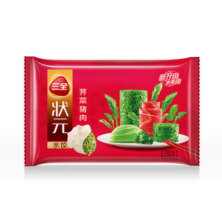 三全 状元水饺 荠菜猪肉口味 702g *10件