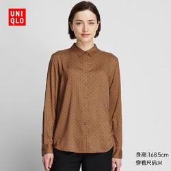 女装 花式印花衬衫(长袖) 420845 优衣库UNIQLO