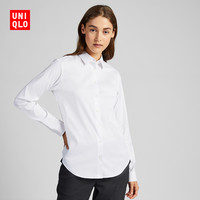 UNIQLO 优衣库 418409 女士弹力衬衫