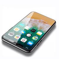 淘礼金:GUSGU 古尚古 iPhone6-8P 手机钢化膜 3片装 送贴膜器