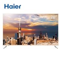 Haier 海尔 LU70C51 70英寸 4K 液晶电视