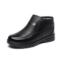 YILISHI 意利狮 YLS77221 男士休闲皮鞋