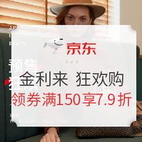 京东 金利来 11.11狂欢购 女包预售会场