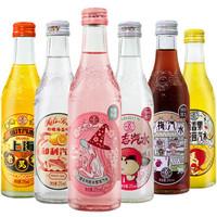汉口二厂 果味碳酸饮料 【8种口味】各一瓶 (275ml)