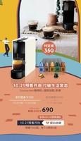 NESPRESSO/奈斯派索小型家用咖啡机套装含50颗胶
