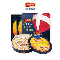 丹麦蓝罐曲奇饼干礼盒装零食大礼包官方进口铁盒包装600g*2