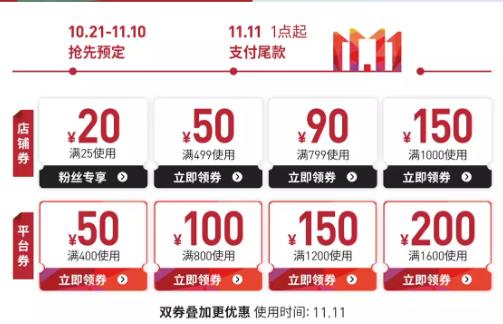京东 adidas官方旗舰店 双11大促