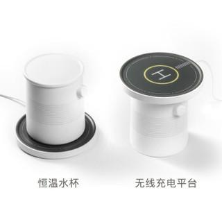 smart clean BeeFo停机坪恒温杯手机无线加热底座 白色